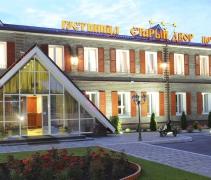 Гостиница мини отель в Ессентуках Старый Двор