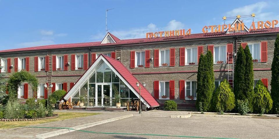 Гостиница-пансионат в Ессентуках Старый Двор